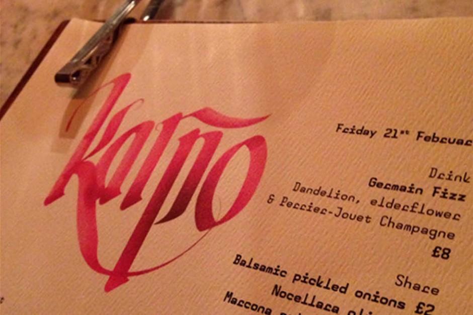 Karpo Restaurant menu