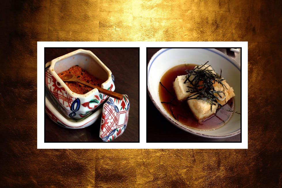 Ikura Japanese Restaurant dishes