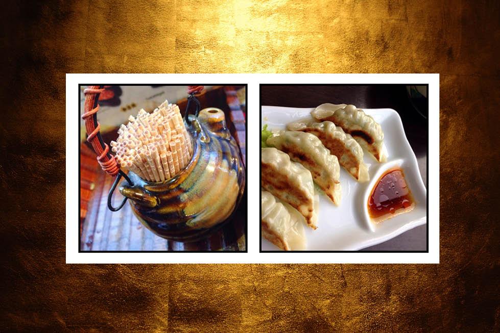 Ikura Japanese Restaurant starters