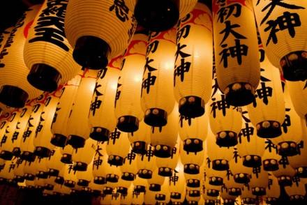 japanese lantens