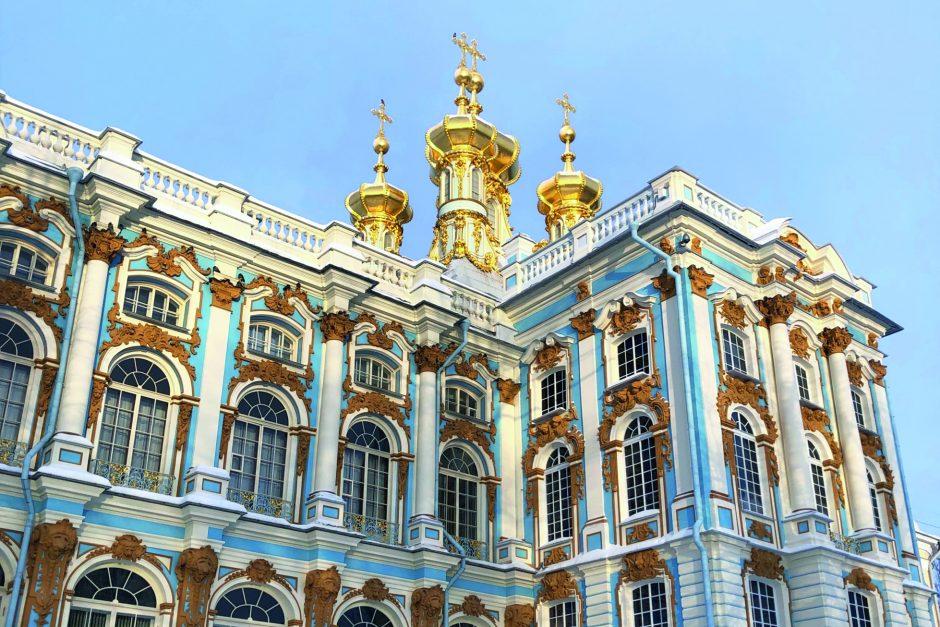 St Petersburg Catherine Palace